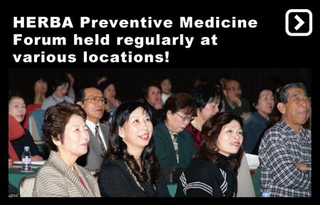 herba preventive medicine forum