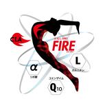 ファイヤー fire