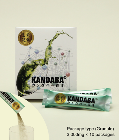kandaba_photo02