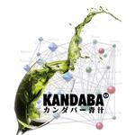 カンダバー青汁 kandaba