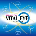 vitaleye