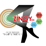 zingy-ex