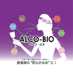 alco-bio