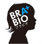 ブラビオ brabio