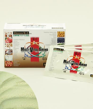 デザインX-1マルチバイタルアミノ酸のBOXと中身