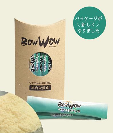 bowwow_photo_j