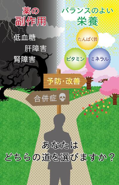isyoku5_1604