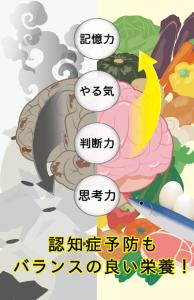 isyoku6_1605