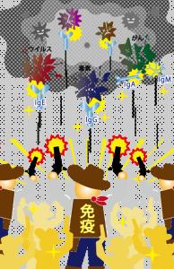 isyoku_1701