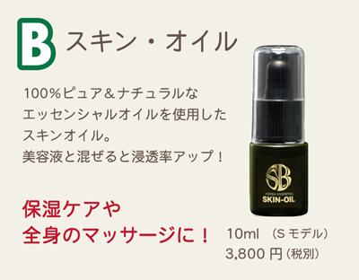 otoshidama_03b