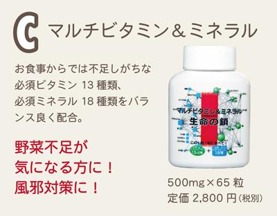 otoshidama_03c