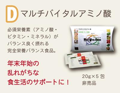otoshidama_03d