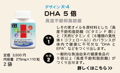design_05_x-4