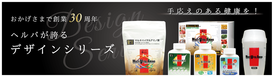 design-banner2