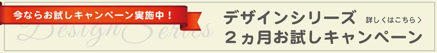 design_series07_5