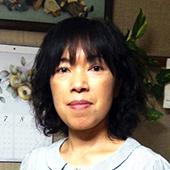 和田 央子