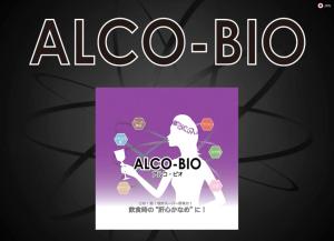 12_alco-bio_img