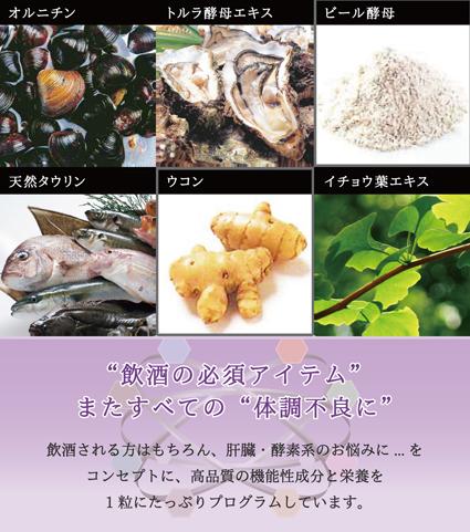 alco-bio_02