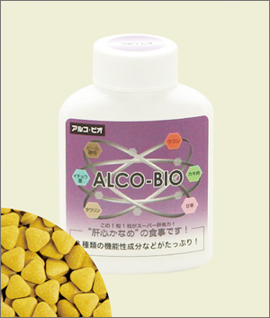alco-bio_photo