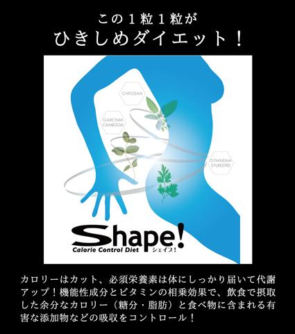 shape_01