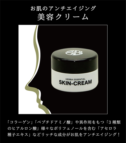 skin-cream_01