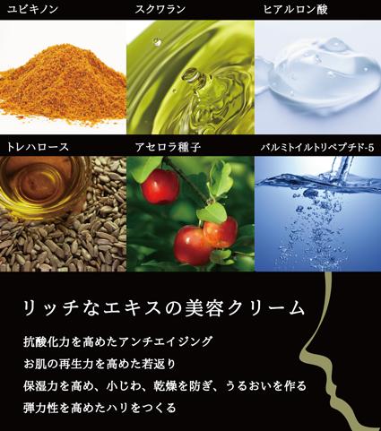 skin-cream_02