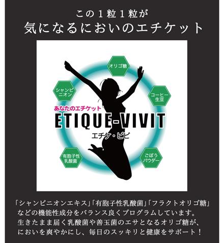 etique-vivit_01