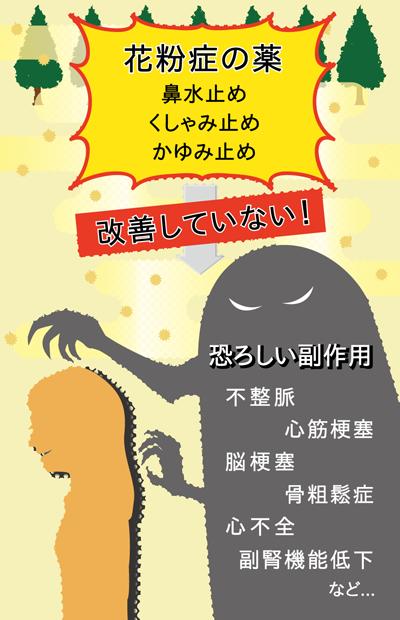 isyoku_03